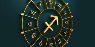 Dnevni horoskop za 27. 10. 2016 (Foto: Profimedia)